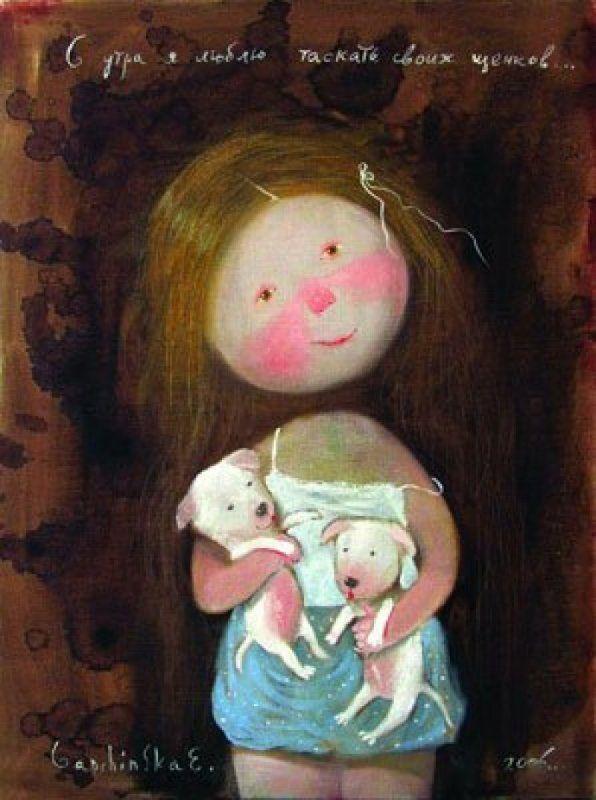 Evgenia Gapchinskaya painting
