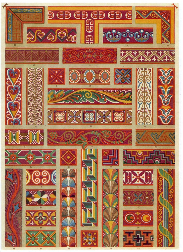 Middle Ages From Book Title Polychromatic Ornament Identifies Catalogs Historical And Decoration