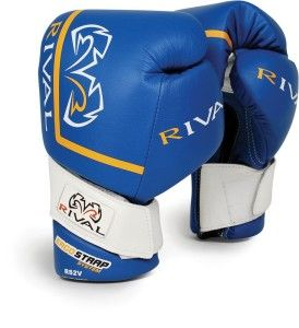 Best Rival Boxing Gloves Reviews 2016 with Comparison Chart