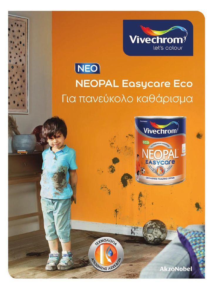 Αφήστε τα παιδιά σας να εκφραστούν δημιουργικά... στους τοίχους!! Με τη Neopal easycare eco το καθάρισμα δεν ήταν ποτε πιο εύκολο!! Vivechrom @Χατζηχριστοφής