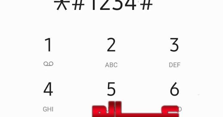 كود معرفة هاتف سامسونج اصلي او مزيف تقليد بسهولة طريقة معرفة هاتف Samsung Galaxy A10 Galaxy A20 A40 A50 A60 A30 A70 A80 Galaxy A90 Coding Math Samsung