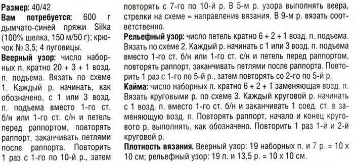 4121583_dijak1 (700x333, 129Kb)
