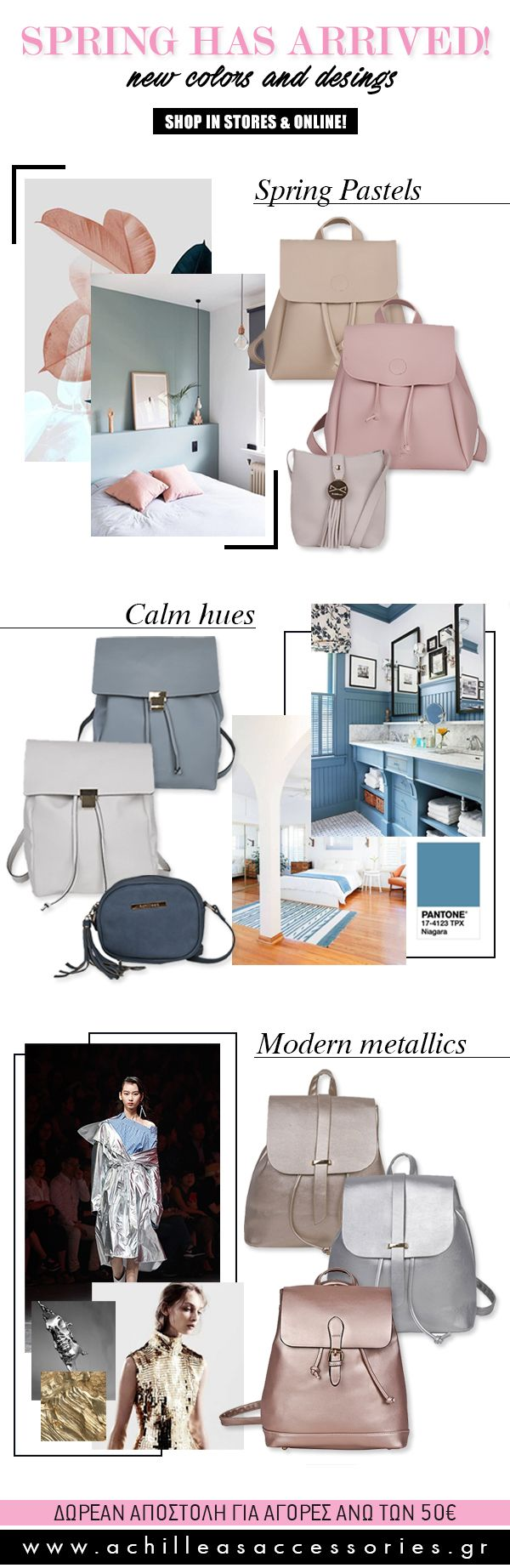 Modern hues and lines. Always cute and stylish.  #newsletter #newcollection #spring #summer #achilleasaccessories