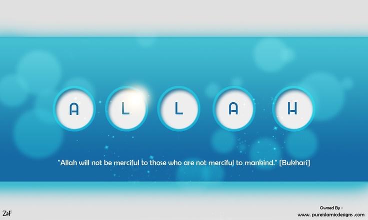 Islam Wallpapers - HD Islamic Wallpapers: ALLAH - HD Islamic Wallpapers