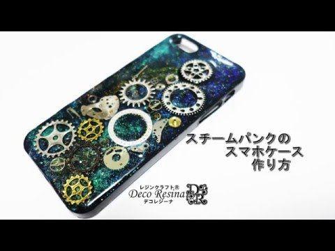 UVレジン 癒しのアクアリウムと蝶 100均の材料で手軽に(#^.^#) - YouTube