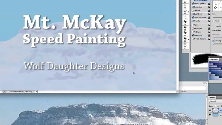 Mt. McKay Digital Speed Paint