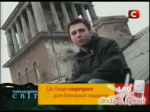 dndz-city net