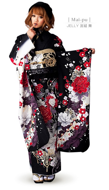 Black, red and white Japanese kimono