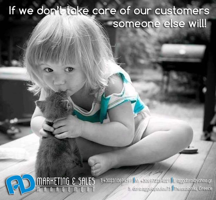 If we don't take care of our customers, someone else will. #ADMarketingSales