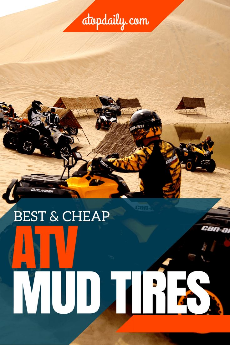 Top 10 Best & Cheap ATV Mud Tires in 2017