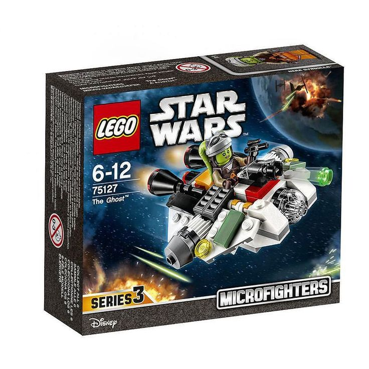New Star Wars LEGO Microfighter Images Have Surfaced Including ...