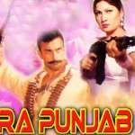 Lara Punjab Da (2005) (Punjabi)