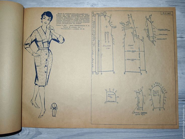 Купить Альбом моделей одежды с чертежами кроя, 1961 г. - мятный, модели одежды, винтаж
