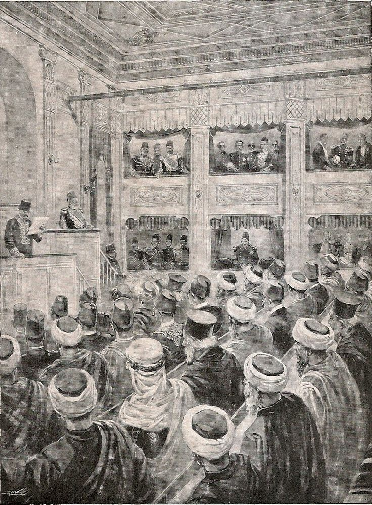 The sultan of Turkey, Mohammed V attending the opening of the Turkish parliament, 17th December 1908, just after the revolution engineered by the Young Turk Party which deposed Abdul Hamid II. The scene depicts the reading of the speech from the throne. From Hutchinson's History of the Nations, published 1915.