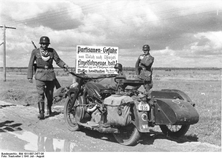 German Military Police in Russia. 1941.