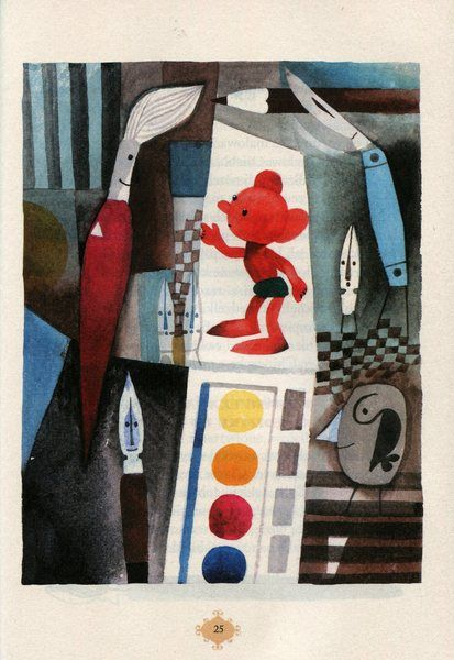 Classic Zbigniew Rychlicki illustration to the loved story for kids in Poland…