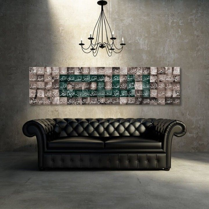 99 Beautiful Names Of Allah Multicolor Canvas Print Will Fill The Space On Your Wall The Most Beautiful Way Islamic Wall Art Islamic Wall Decor Islamic Decor