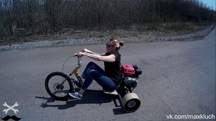 Motorized Drift Trike видео о постройке https://youtu.be/DB6T1enepK0