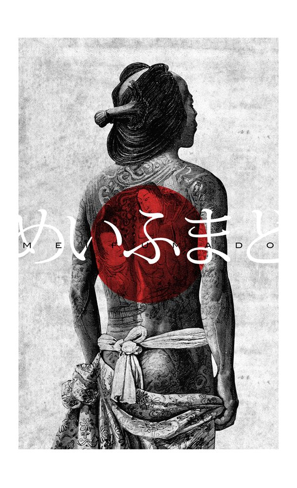 MEIFUMADO printed on blueback paper