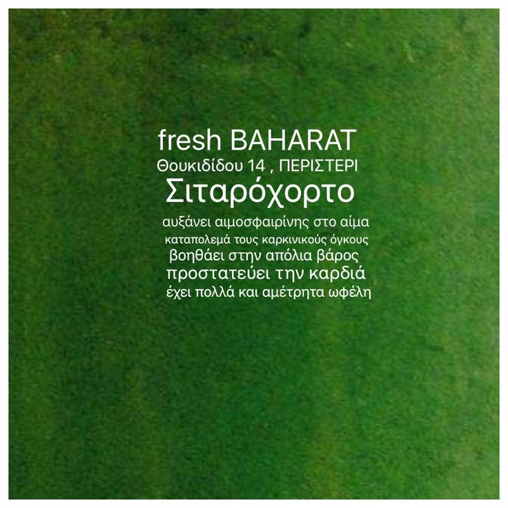 https://m.facebook.com/Fresh-baharat-1443798852597290/