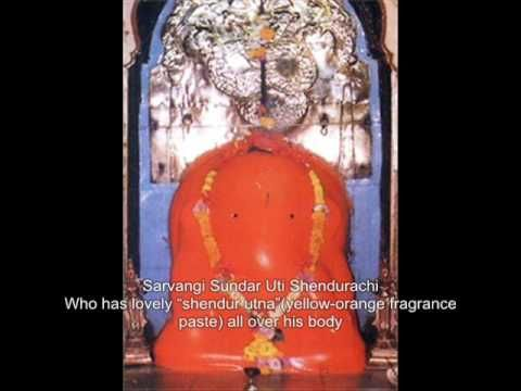 Sukhkarta dukhharta Shri Ganesh Aarti - YouTube