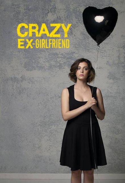 stardom dating cheats