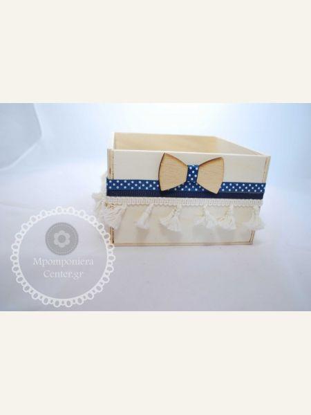 Κουτί μαρτυρικών χειροποίητο vintage με παπιγιόν