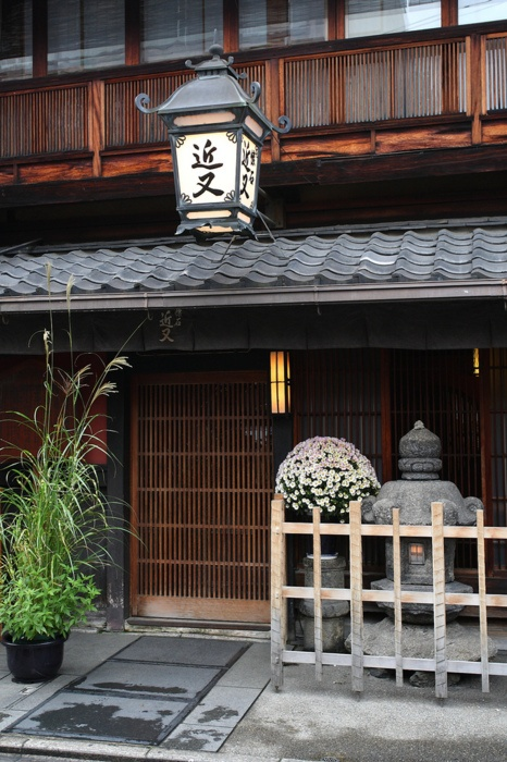 The entrance of another Japanese restaurant, Japan