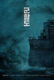 The Battleship Island (2017) Full HD Movie,Watch The Battleship Island (2017) Online Movies,Online The Battleship Island (2017) Full Free HD Watch,