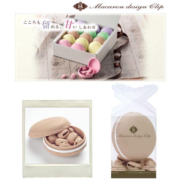 Lion Office Macaron designs clip case clip set (clip 12 pieces) MC-12-MO Mocha