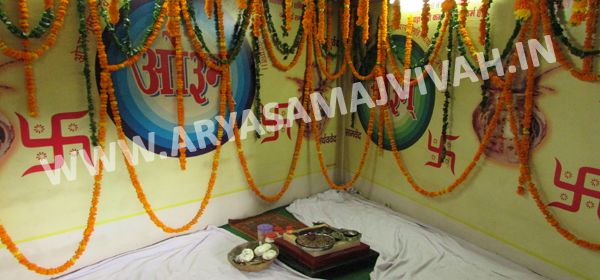 Arya Samaj Vivah for Court Marriage Registration, Arya Samaj Marriage Certificate, Intercaste marriage, Love marriage in Arya Samaj Mandir with Legal Marriage Certificate.