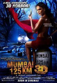 125 км до Мумбаи 3D (2014)