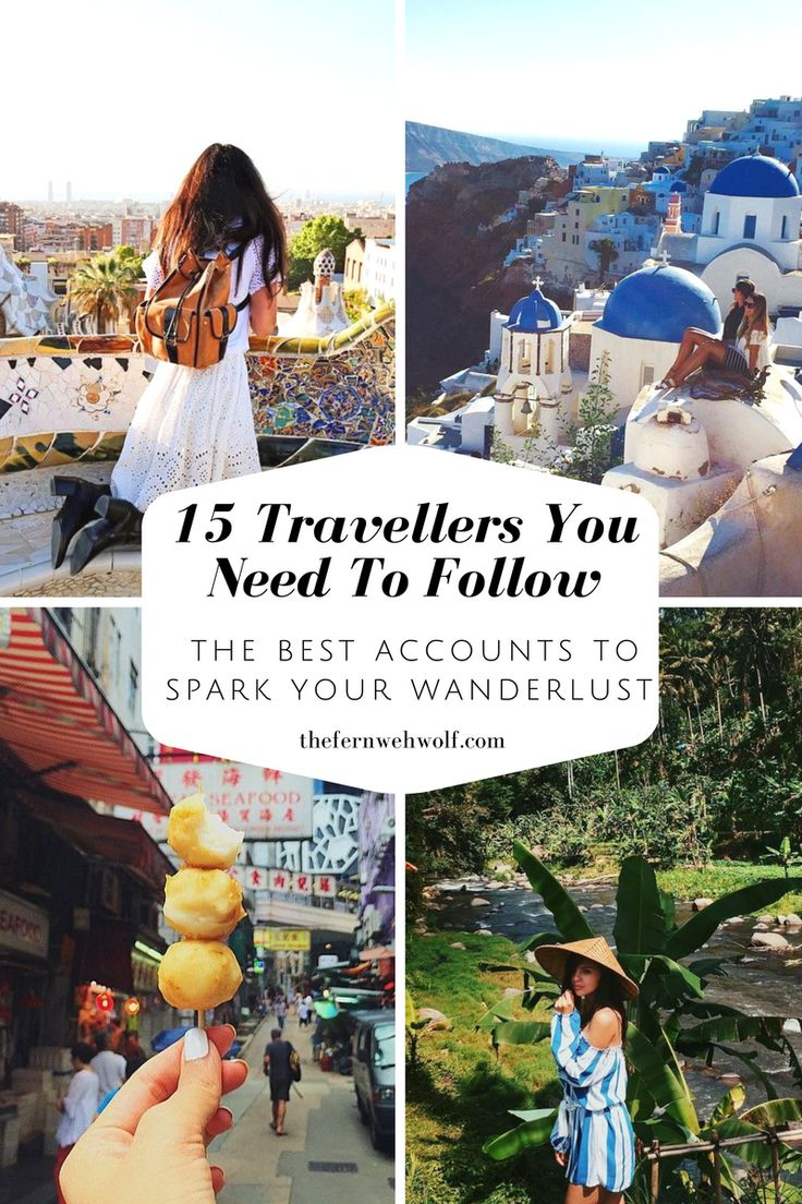 I thought I'd share the best travel instagrams who keep me inspired and motivated to never quit my day dream! Travel Instagrams are my go to when looking for inspiration. Here are the best Instagram accounts to follow