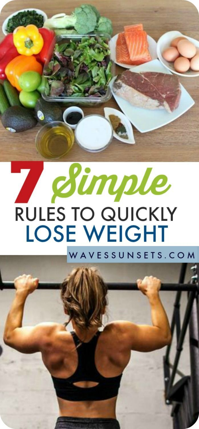 7 Simple Rules to Lose A lot of Weight Quickly