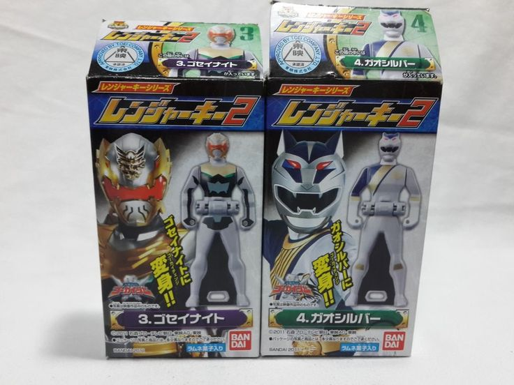 Japan BANDAI Sentai GOKAIGER Ranger Key Candy Toy Series 2 in Toys & Hobbies, Action Figures, TV, Movie & Video Games | eBay
