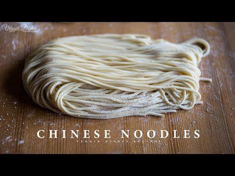 生麺ならではの食感とコシ!自家製中華麺の作り方:How to make Chinese Noodles | Veggie Dishes by P...