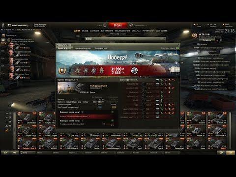 Мастерство на Немецких тяжёлых танках WOT - YouTube