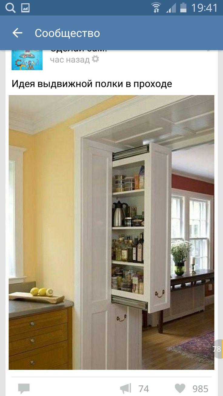best kitchendining area images on pinterest kitchens kitchen