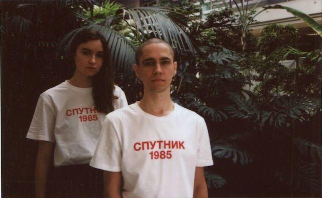 Sputnik 1985 - Streetwear homme – 12 marques venues de l'Est