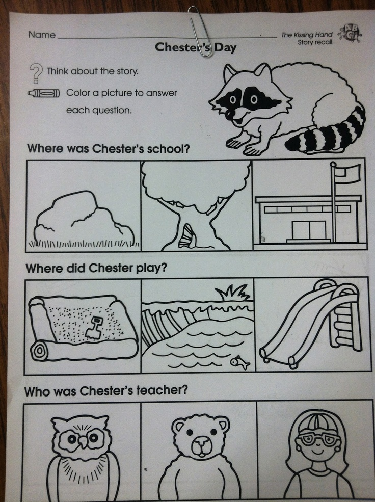 17 best images about chester raccoon books on pinterest for Chester raccoon coloring page