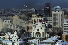 Обзорная экскурсия по городу à Екатеринбург, Свердловская обл.