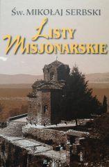 Listy Misjonarskie - Wydawnictwo Bratczyk