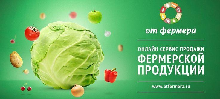 Картинки по запросу натуральные продукты реклама
