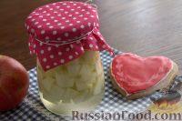 Фото к рецепту: Консервированные яблоки в пряном сиропе