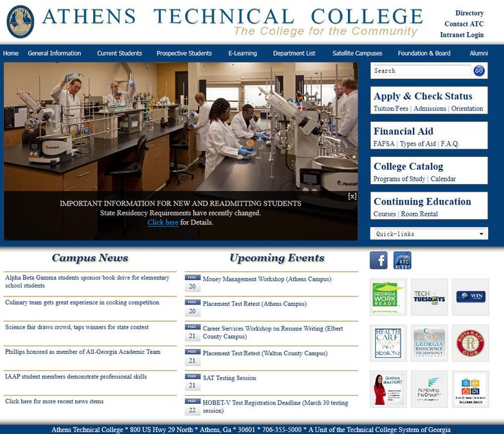 Athens technical college college university list