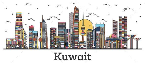 Kuwait City Skyline Kuwait Cityscape Printable Kuwait Wall Art Kuwait Wall Decor Black White Silhouette Print Kuwait Landmarks Poster Kuwait City City Skyline Landmark Poster