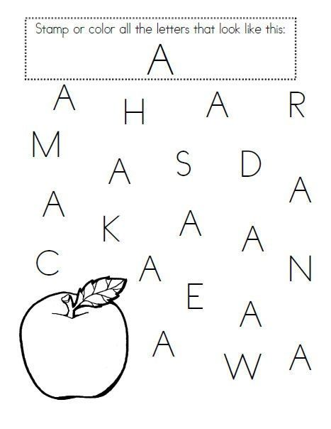 Alphabet Worksheets by LittleFolks PreSchool
