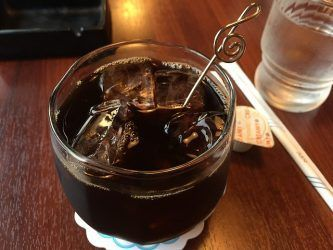 ganodermás kávé még több jéggel