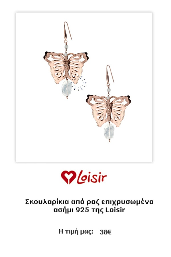 http://www.kosmima.gr/product_info.php?manufacturers_id=39_id=16181