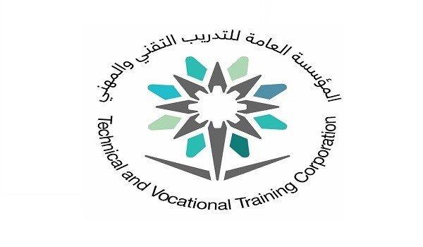 تقني الشرقية يبدأ القبول في البكالوريوس لخريجي الدبلوم في 9 تخصصات Company Logo Tech Company Logos Messenger Logo